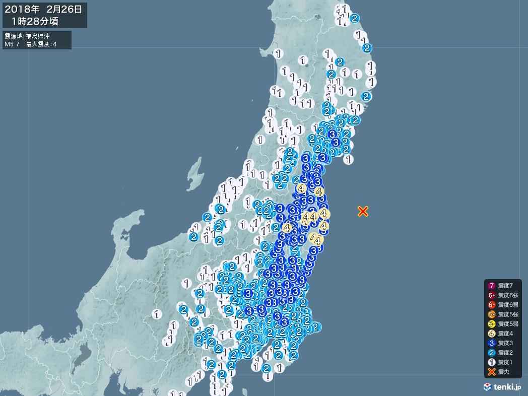 地震情報 2018年02月26日 01時28分頃発生 最大震度:4 震源地:福島県沖(拡大画像)
