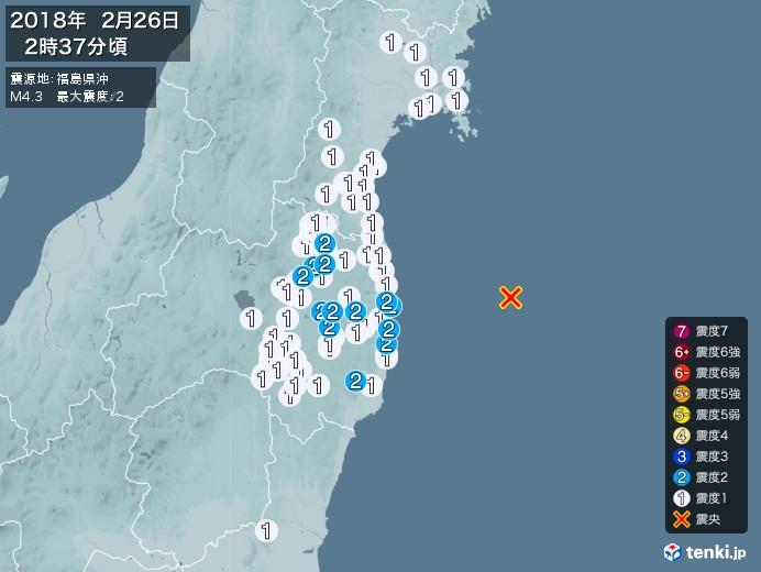 地震情報(2018年02月26日02時37分発生)