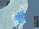 2018年02月27日08時08分頃発生した地震