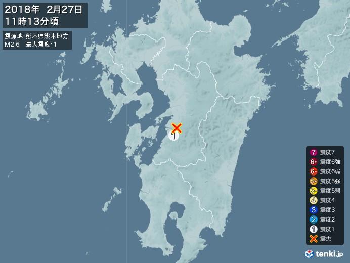 地震情報(2018年02月27日11時13分発生)