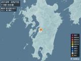 2018年02月27日11時13分頃発生した地震