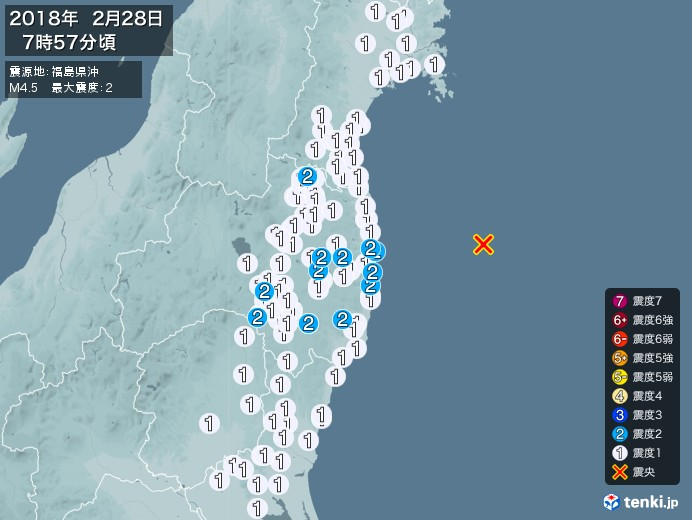 地震情報(2018年02月28日07時57分発生)