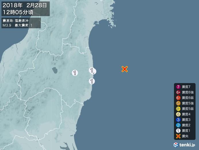 地震情報(2018年02月28日12時05分発生)