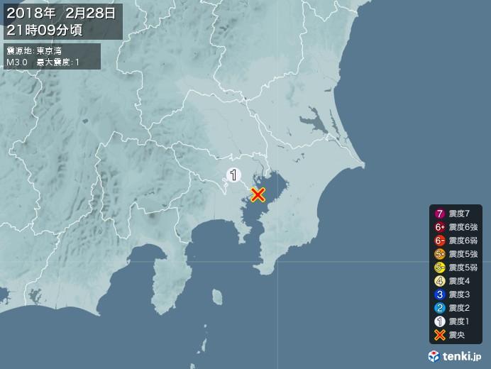 地震情報(2018年02月28日21時09分発生)