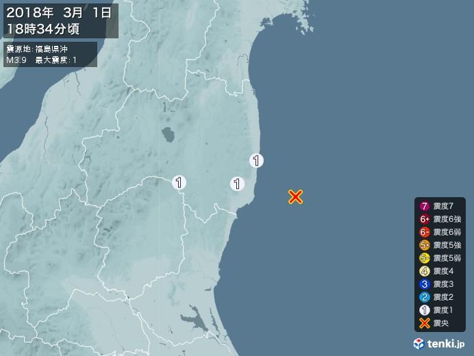 地震情報(2018年03月01日18時34分発生)
