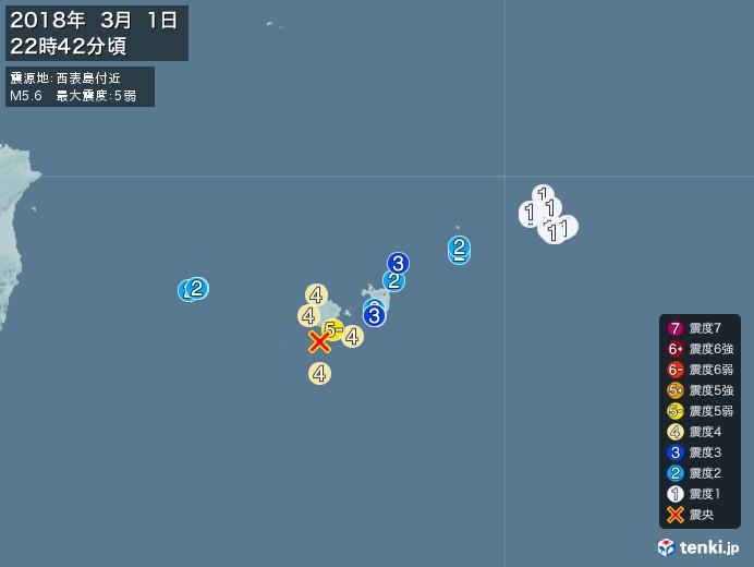 地震情報(2018年03月01日22時42分発生)