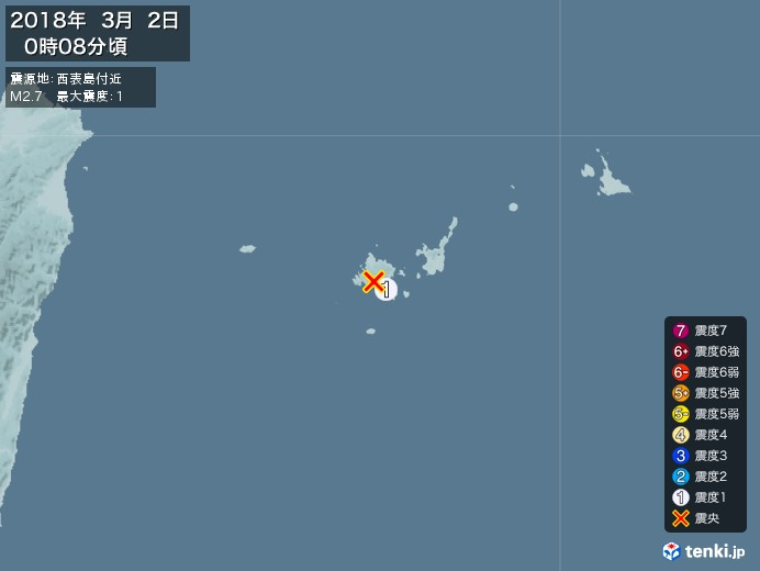 地震情報(2018年03月02日00時08分発生)