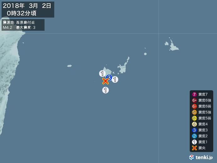 地震情報(2018年03月02日00時32分発生)