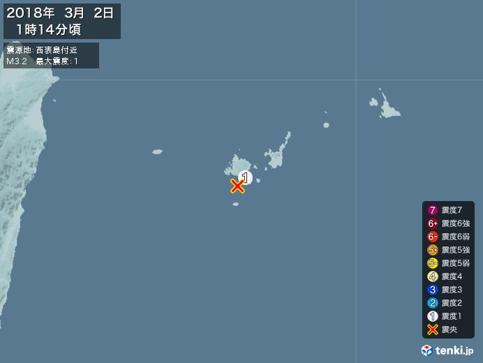 地震情報(2018年03月02日01時14分発生)