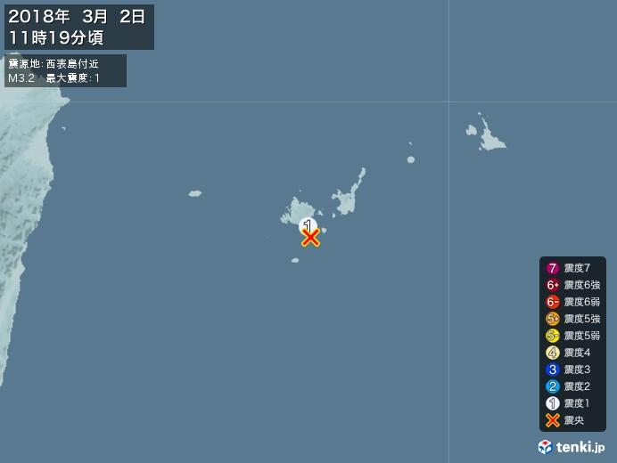 地震情報(2018年03月02日11時19分発生)