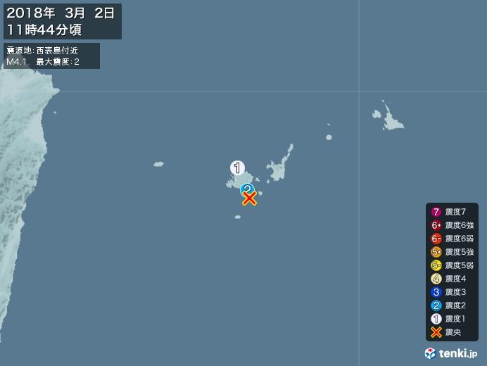 地震情報(2018年03月02日11時44分発生)