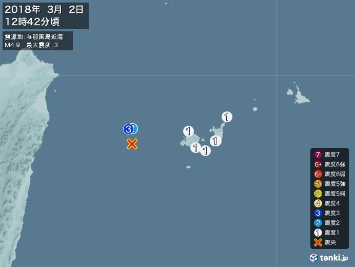 地震情報(2018年03月02日12時42分発生)