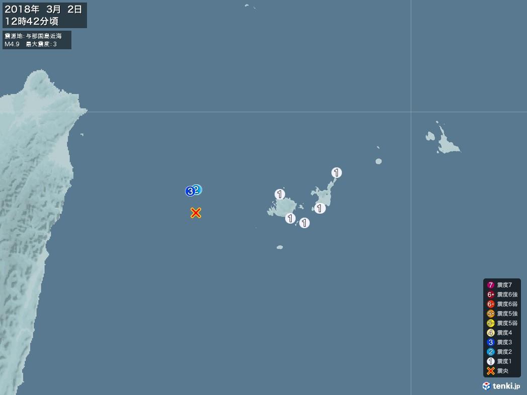 地震情報 2018年03月02日 12時42分頃発生 最大震度:3 震源地:与那国島近海(拡大画像)