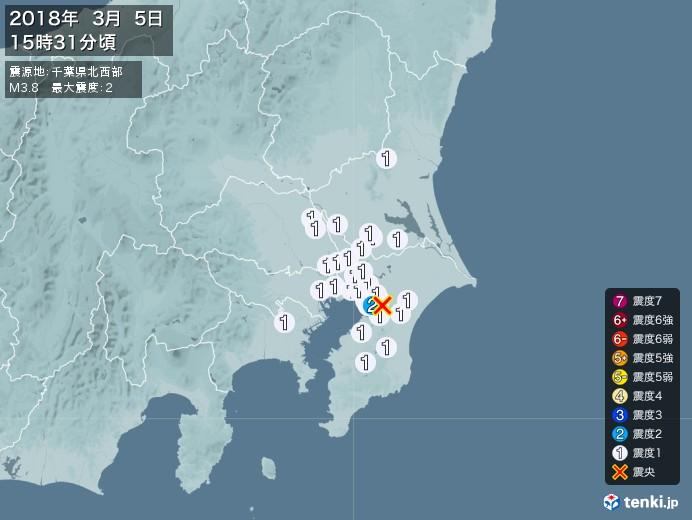 地震情報(2018年03月05日15時31分発生)