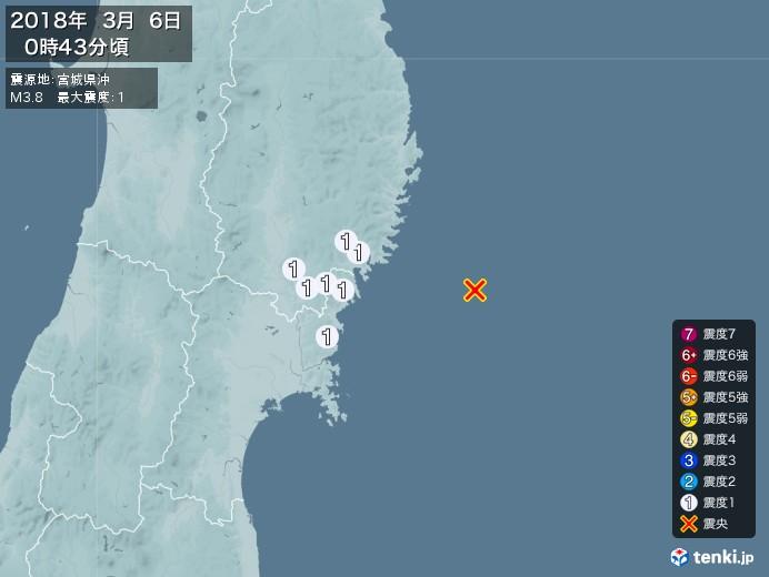 地震情報(2018年03月06日00時43分発生)