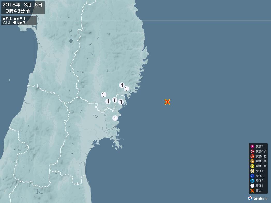地震情報 2018年03月06日 00時43分頃発生 最大震度:1 震源地:宮城県沖(拡大画像)