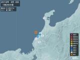 2018年03月06日01時26分頃発生した地震