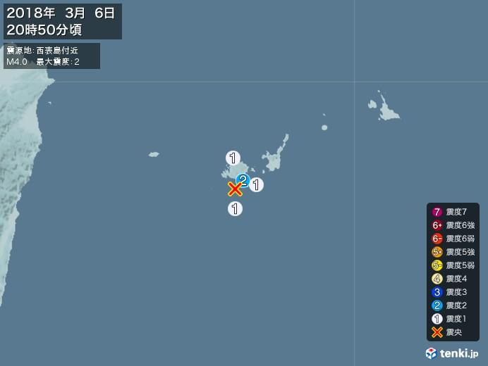 地震情報(2018年03月06日20時50分発生)