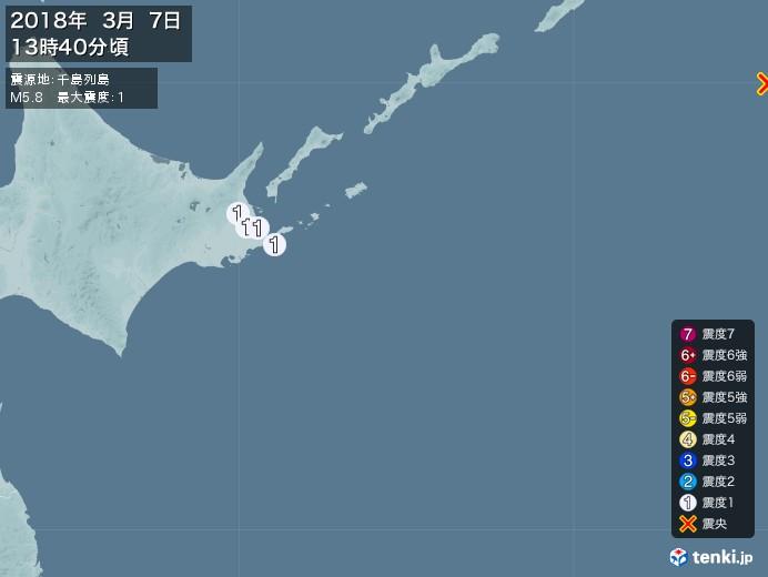 地震情報(2018年03月07日13時40分発生)