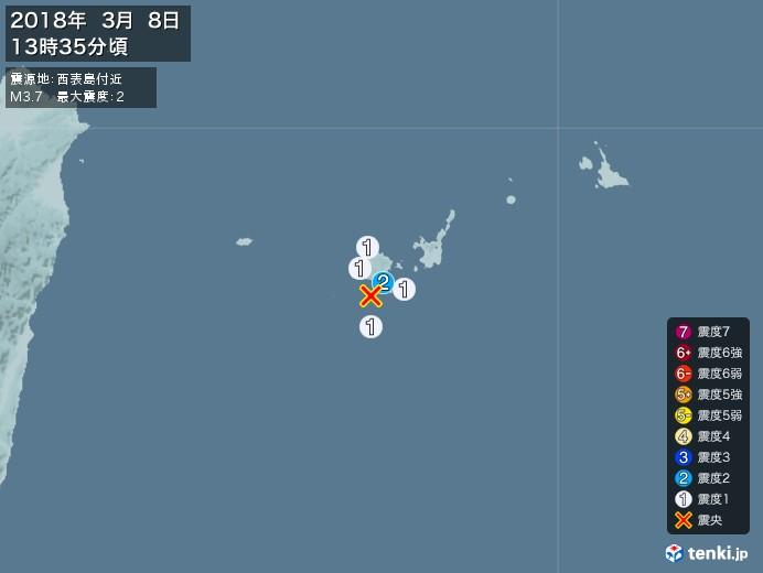 地震情報(2018年03月08日13時35分発生)