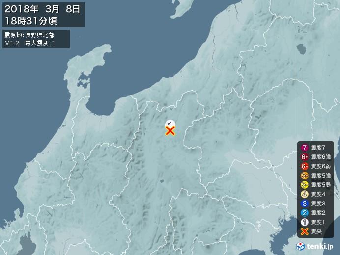 地震情報(2018年03月08日18時31分発生)