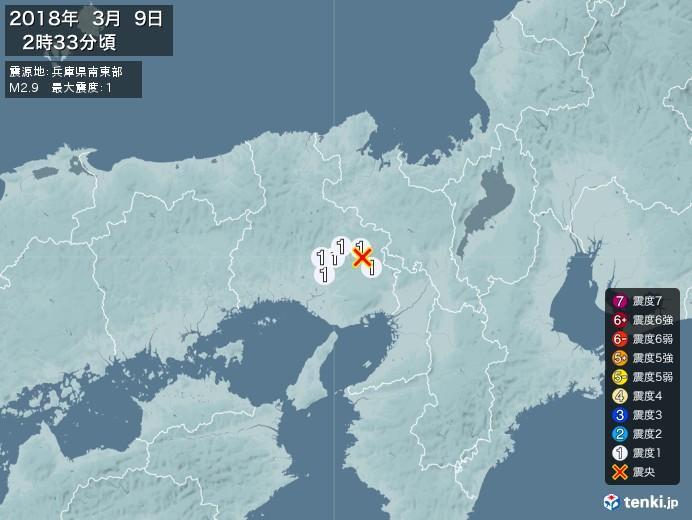 地震情報(2018年03月09日02時33分発生)