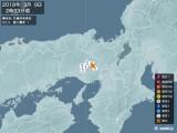 2018年03月09日02時33分頃発生した地震