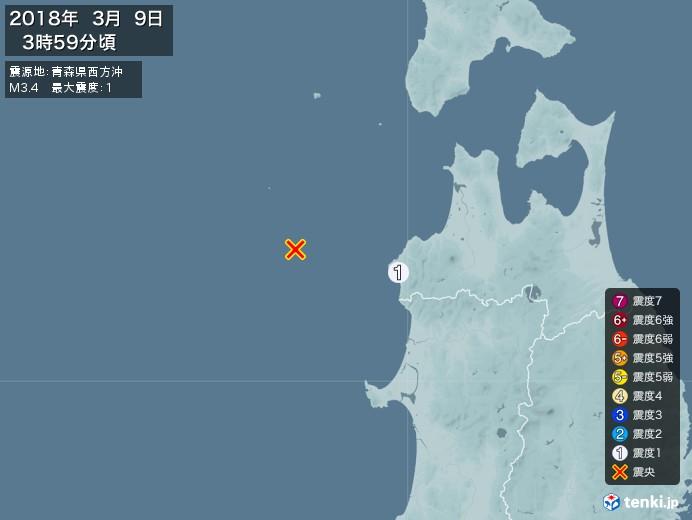 地震情報(2018年03月09日03時59分発生)