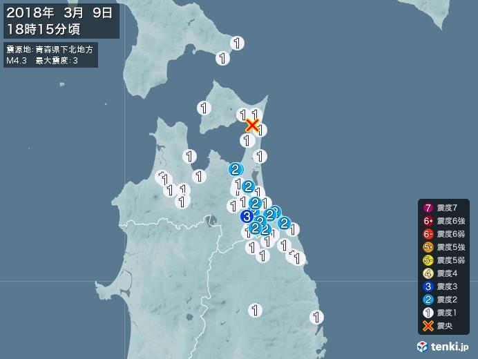 地震情報(2018年03月09日18時15分発生)