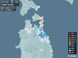 2018年03月09日18時15分頃発生した地震