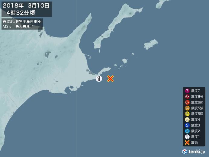 地震情報(2018年03月10日04時32分発生)