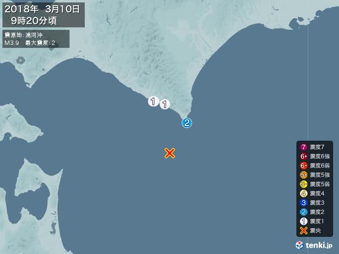 地震情報(2018年03月10日09時20分発生)