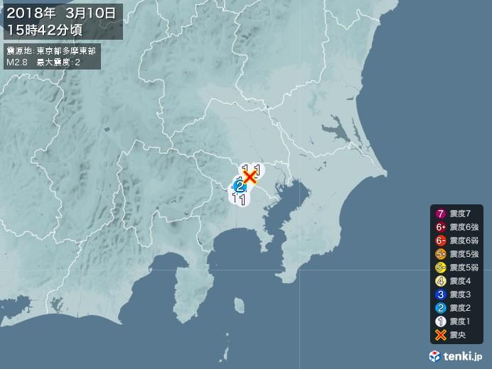 地震情報(2018年03月10日15時42分発生)