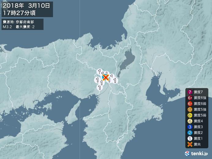 地震情報(2018年03月10日17時27分発生)