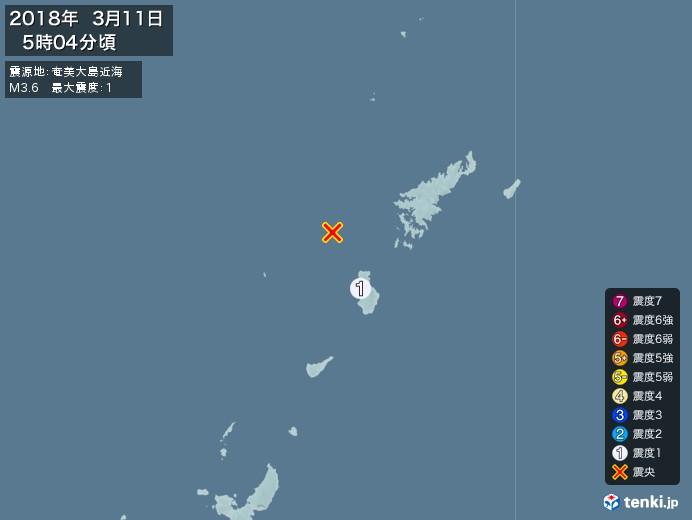地震情報(2018年03月11日05時04分発生)