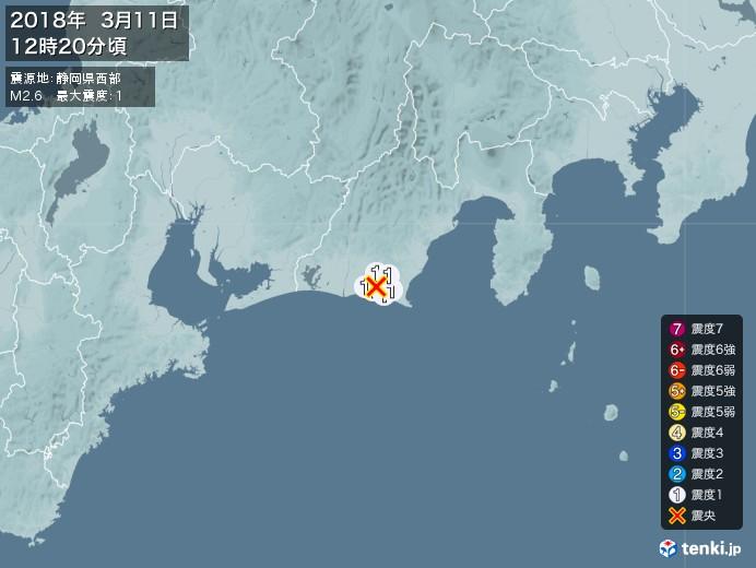 地震情報(2018年03月11日12時20分発生)
