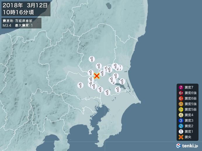 地震情報(2018年03月12日10時16分発生)