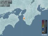 2018年03月12日12時15分頃発生した地震