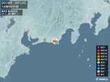 2018年03月12日14時54分頃発生した地震