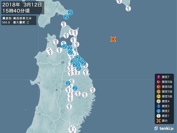 地震情報(2018年03月12日15時40分発生)