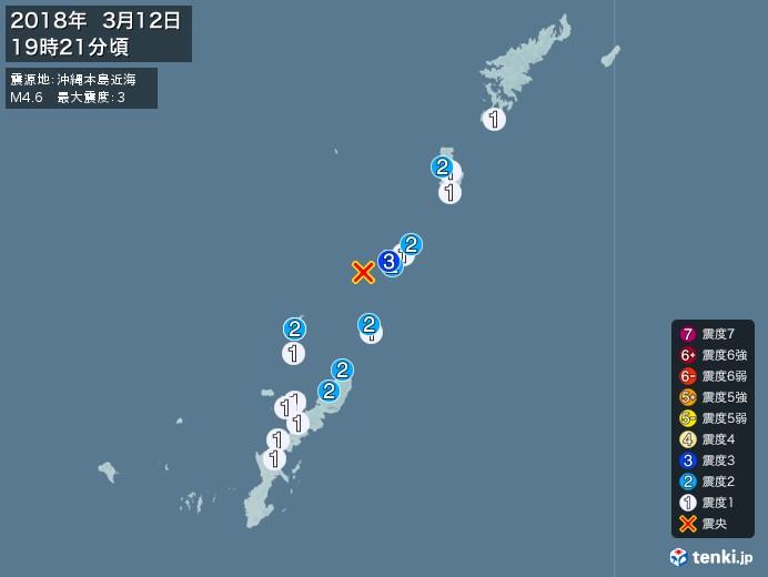 地震情報(2018年03月12日19時21分発生)