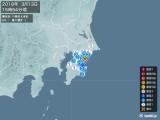 2018年03月13日15時54分頃発生した地震