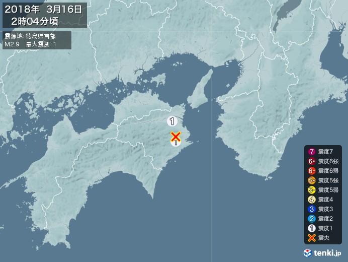 地震情報(2018年03月16日02時04分発生)