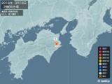 2018年03月16日02時04分頃発生した地震