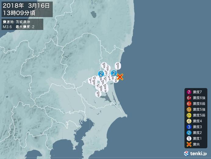 地震情報(2018年03月16日13時09分発生)