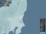 2018年03月17日09時05分頃発生した地震
