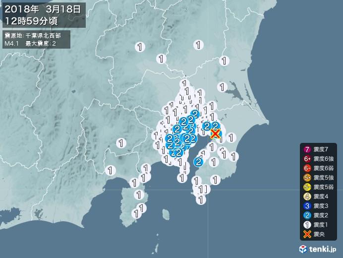 地震情報(2018年03月18日12時59分発生)
