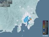 2018年03月18日12時59分頃発生した地震