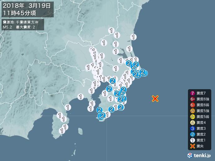 地震情報(2018年03月19日11時45分発生)