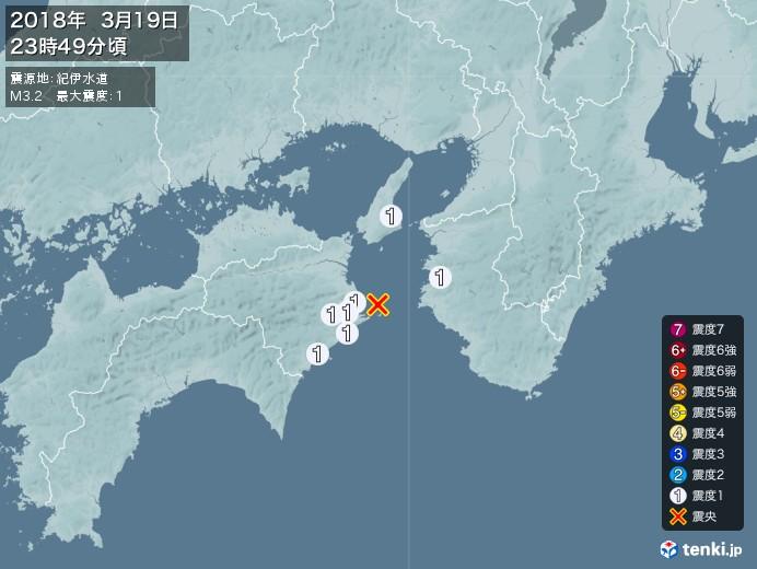 地震情報(2018年03月19日23時49分発生)